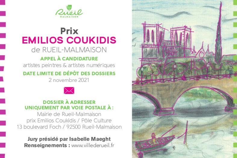 Inscrivez-vous au Prix Emilios Coukidis